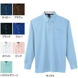 作業着 作業服 サンエス JB55171 汗ジミ防止長袖ポロシャツ S〜LL