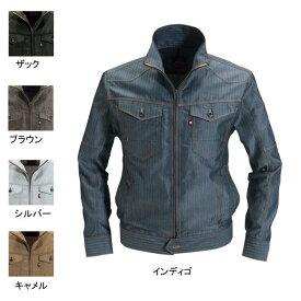 作業着 作業服 バートル BURTLE 1511 ジャケット SS〜LL