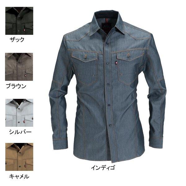 作業服・作業着 バートル BURTLE 1515 長袖シャツ 4L