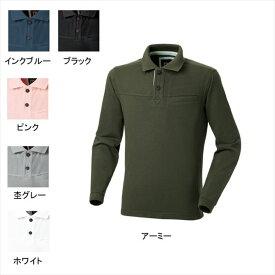 作業着 作業服 SOWA 桑和 50570 長袖ポロシャツ 3L