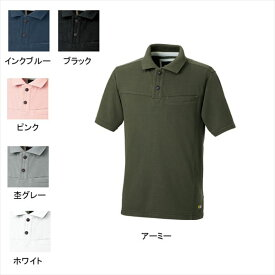 作業着 作業服 SOWA 桑和 50577 半袖ポロシャツ 4L