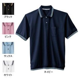 作業着 作業服 コーコス A-187 裾ジャージ半袖ポロ 3L