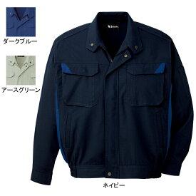 作業着 作業服 自重堂 86400 難燃長袖ブルゾン S〜LL
