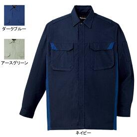 作業着 作業服 自重堂 86404 難燃長袖シャツ 4L〜5L