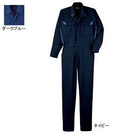 作業着 作業服 自重堂 82420 難燃続服(年間定番生地使用) 4L〜5L