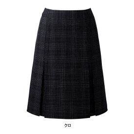 事務服・制服・オフィスウェア ピエ S8111 デザインプリーツスカート(53cm丈) 5号〜15号