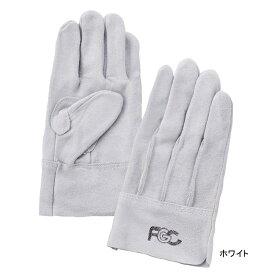 作業用品 富士グローブ 60FGC 牛床皮手袋(10双) フリー