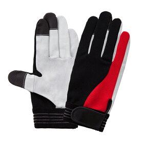 作業用品 富士グローブ TG-305 ツートングリップ 牛表皮手袋(10双) M〜LL