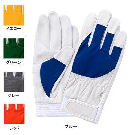 作業用品 富士グローブ F-505 アスリート 豚皮手袋(10双) S〜LL