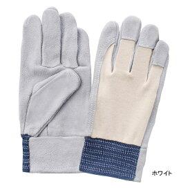 作業用品 富士グローブ EX-120 牛床皮手袋(10双) M〜LL