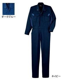 作業着 作業服 自重堂 82420 難燃続服 S〜LL