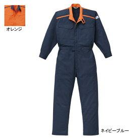 作業着 作業服 山田辰AUTO-BI 1-5102 防炎ツヅキ服 つなぎ 4L〜5L