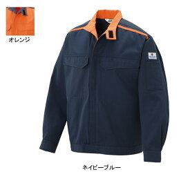 作業着 作業服 山田辰AUTO-BI 2-5202 防炎ジャンパー 4L〜5L