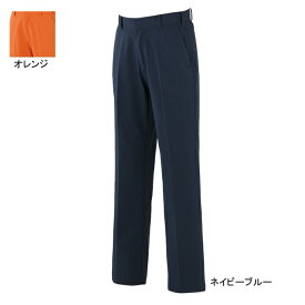 作業着 作業服 山田辰AUTO-BI 3-5302 防災パンツ 90〜105