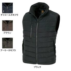 防寒着 防寒服 作業着 作業服 コーコス G-1099 防寒ベスト 4L〜5L