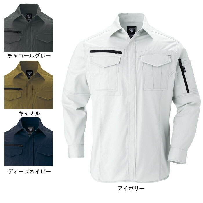 作業服・作業着 ジーベック 2013 長袖シャツ 3L