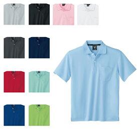 サービス・アミューズメント ジーベック 6030 半袖ポロシャツ 4L〜5L