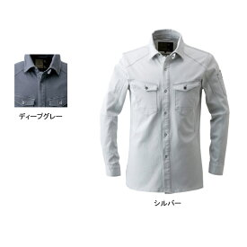 作業着 作業服 アイズフロンティア 7161 ダブルアクティブワークシャツ M〜4L
