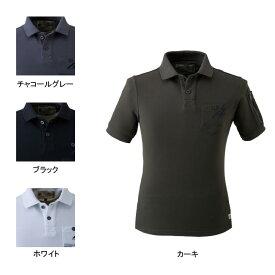作業着 作業服 アイズフロンティア 605 クールマックス半袖ポロシャツ S〜4L