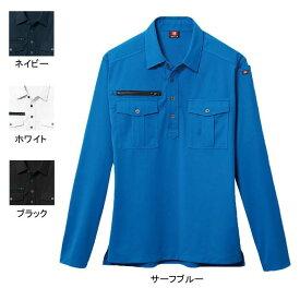 作業着 作業服 バートル BURTLE 705 長袖シャツ SS〜3L