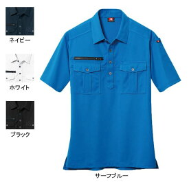 作業着 作業服 バートル BURTLE 707 半袖シャツ SS〜3L