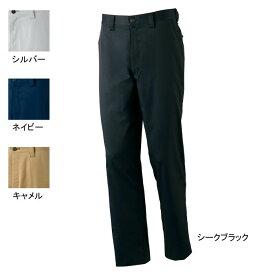 作業着 作業服 自重堂 75001 ストレッチノータックパンツ 70〜88