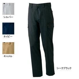 作業着 作業服 作業ズボン 自重堂 75002 ストレッチノータックカーゴパンツ 91〜106