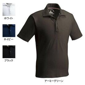 作業着 作業服 自重堂 75114 ストレッチ半袖ポロシャツ 4L〜5L