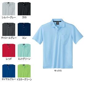 作業着 作業服 ジーベック 6030 半袖ポロシャツ 4L〜5L