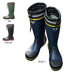 安全靴 ジーベック 85716 安全長靴 S〜4L