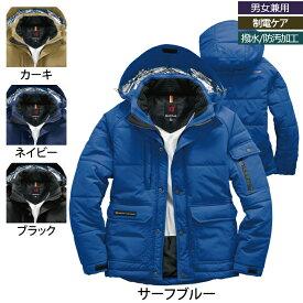 バートル 7510 防寒ジャケット(大型フード付)(ユニセックス) 3L 防寒着 防寒服 作業着 作業服