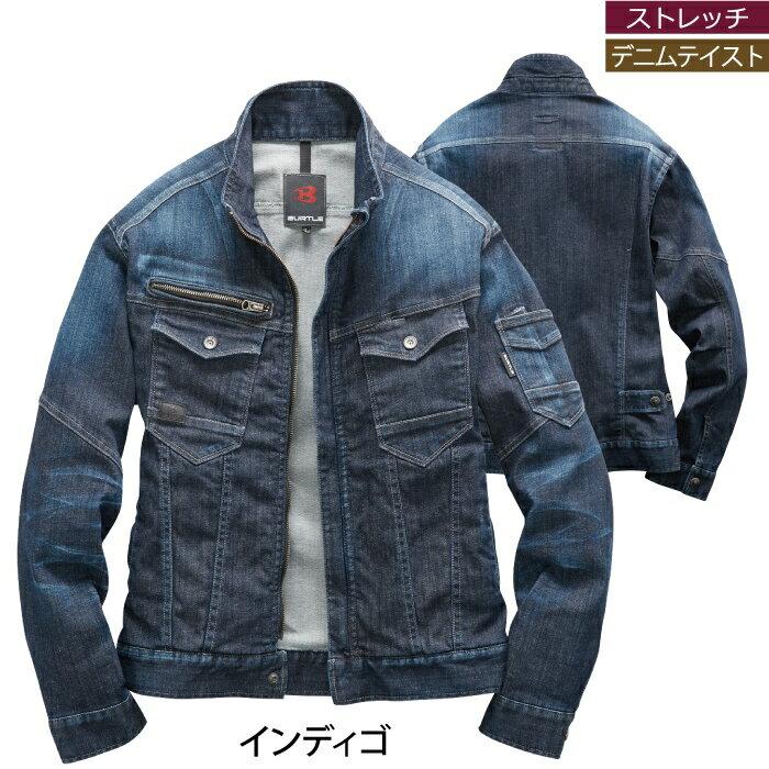 作業服 バートル 511 ジャケット M〜LL