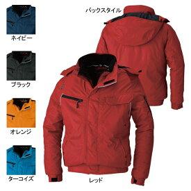 送料無料 SOWA 桑和 44903 防寒ブルゾン S〜LL 防寒着 防寒服 作業着 作業服