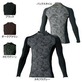 作業服 SOWA 桑和 50638 長袖サポートクルーネックシャツ S〜LL