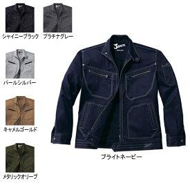 作業服 自重堂 52500 ストレッチジャンパー S〜LL