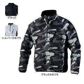 防寒着 防寒服 作業着 作業服 自重堂 78000 プルオーバー M〜LL