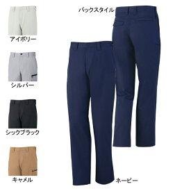 作業服 自重堂 71501 製品制電ノータックパンツ 70〜88