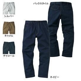作業服 サンエス WA21714 ノータックパンツ 70〜85