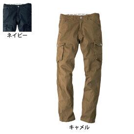 作業服 Dickies ディッキーズ D-1335 ストレッチカーゴパンツ M〜5L