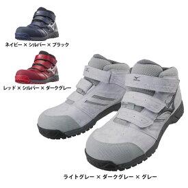 安全靴 ミズノ C1GA1802 セーフティスニーカー 22.5〜29