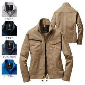 作業服 バートル 1701 ジャケット(ユニセックス) SS〜LL