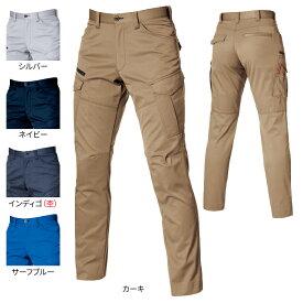 作業服 バートル 1702 カーゴパンツ S〜3L