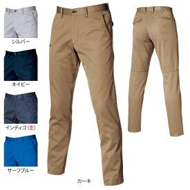 作業服 バートル 1703 ユニセックスパンツ SS〜3L