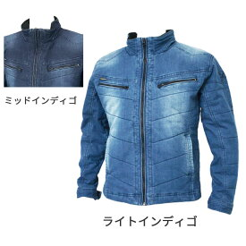 作業服 SOWA 1084-00 デニム防寒ブルゾン 3L