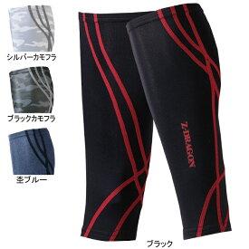 作業服 自重堂 78109 レッグカバー M〜LL