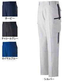 作業服 自重堂 83102 製品制電ストレッチノータックカーゴパンツ 112〜120
