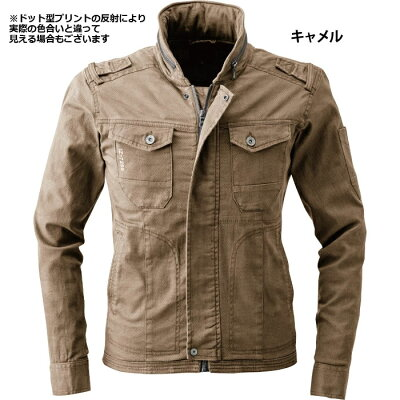 作業服・作業着アイズフロンティア7250ストレッチ3DワークジャケットM〜4L