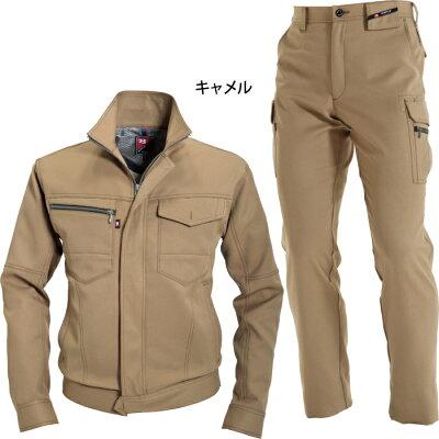 作業服秋冬用バートルBURTLE7081ジャケット&7082カーゴパンツ上下セットM〜5L作業着・作業ズボン