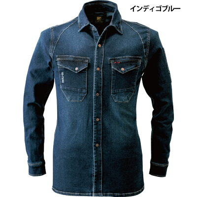 作業服・作業着アイズフロンティア7251ストレッチ3DワークシャツM〜4L