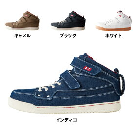 安全靴 バートル 809 セーフティフットウェア 23.5〜28